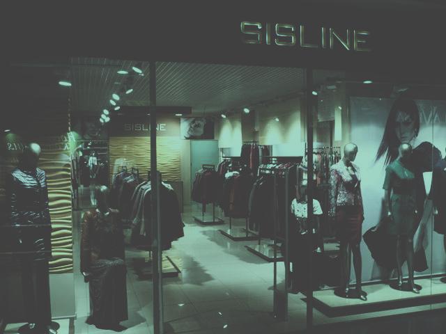 Торговое оборудование для магазина Sisline